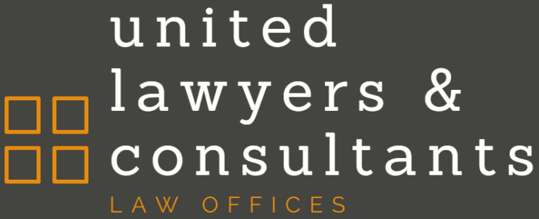 Logo for United Lawyers and Consultants AU
